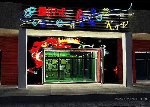 ktv外立面门面招牌装修设计